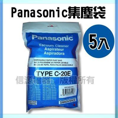【Panasonic國際牌吸...