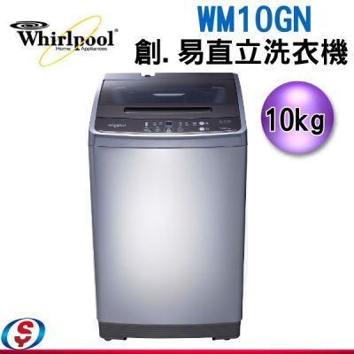 10公斤【Whirlpool...
