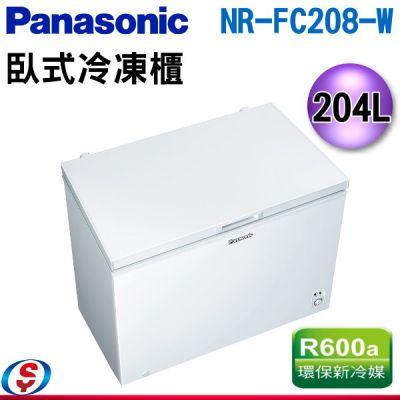 (可議價)204公升【Pan...
