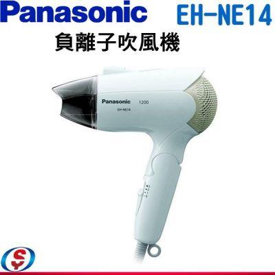 【Panasonic 國際牌 負離子吹風機】EH-NE14/EHNE14