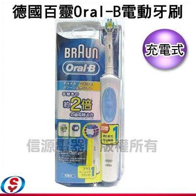【德國百靈 歐樂B Oral-B 活力美白電動牙刷】 D12W / D12.023W