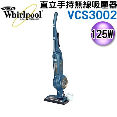 125W【Whirlpool...