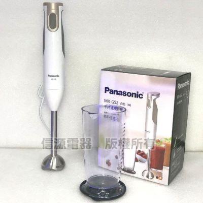 可議價【Panasonic ...
