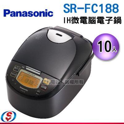 10人份【Panasonic...