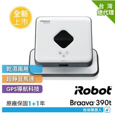 【iRobot】美國iRob...