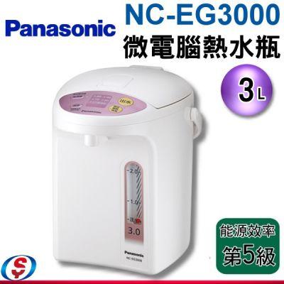 3公升 Panasonic ...