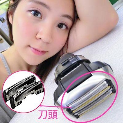 此賣場賣刀頭.不是機器【Panasonic 密著5枚刃電鬍刀-專用刀頭】 WES9170 (適用:ES-LV9A)