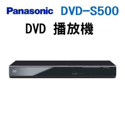 Panasonic國際牌DV...