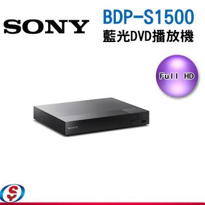 SONY DVD藍光播放機B...