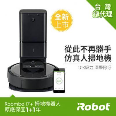 (可議價)美國iRobot ...