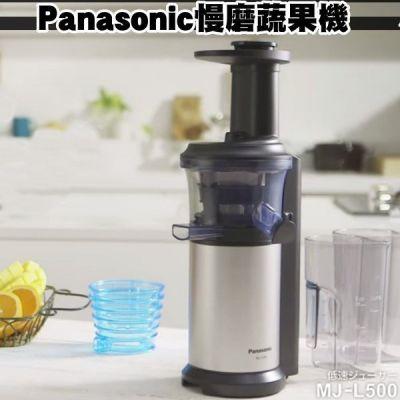 【國際牌 Panasonic...