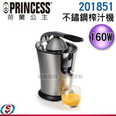 160W【Princess荷...