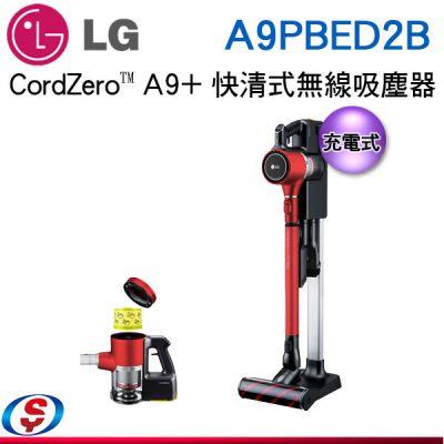 [LG送好禮](可議價)充電...