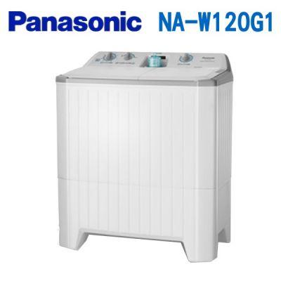 [國際送好禮] 12公斤 Panasonic 國際牌雙槽式洗衣機NA-W120G1/NAW120G1