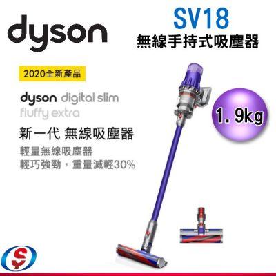 (可議價)Dyson Dig...