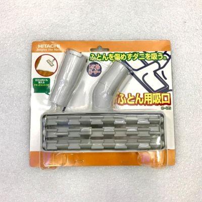 日立HITACHI吸塵器專用棉被吸頭G-52 /G52