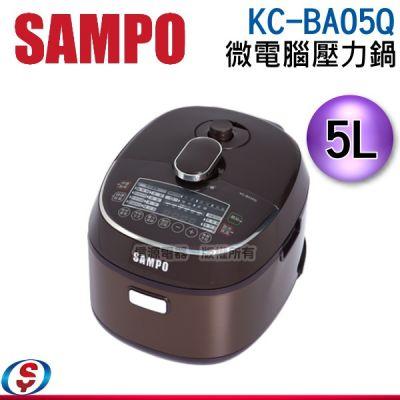 5L【SAMPO聲寶 微電腦...
