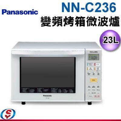 23L Panaconic微電腦變頻微波爐+烤箱NN-C236