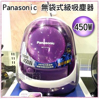 450W 【Panasoni...