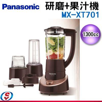 1300ML【Panason...