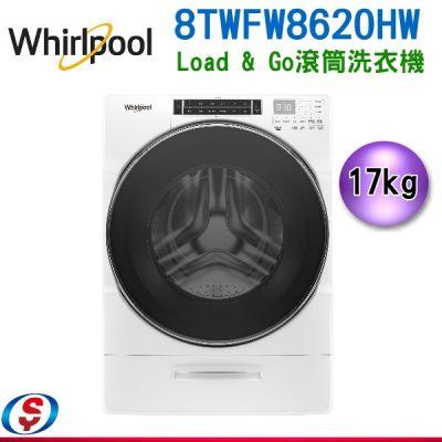 17公斤【Whirlpool...
