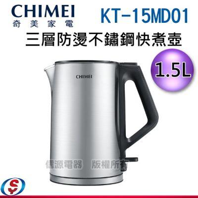 1500cc【CHIMEI ...