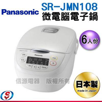 [國際送好禮]6人份【Pan...