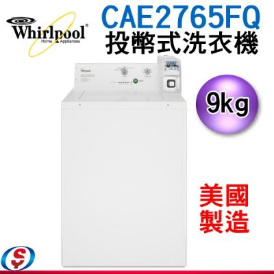 9公斤【Whirlpool ...