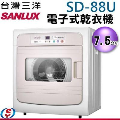 (缺貨)7.5公斤【SANL...