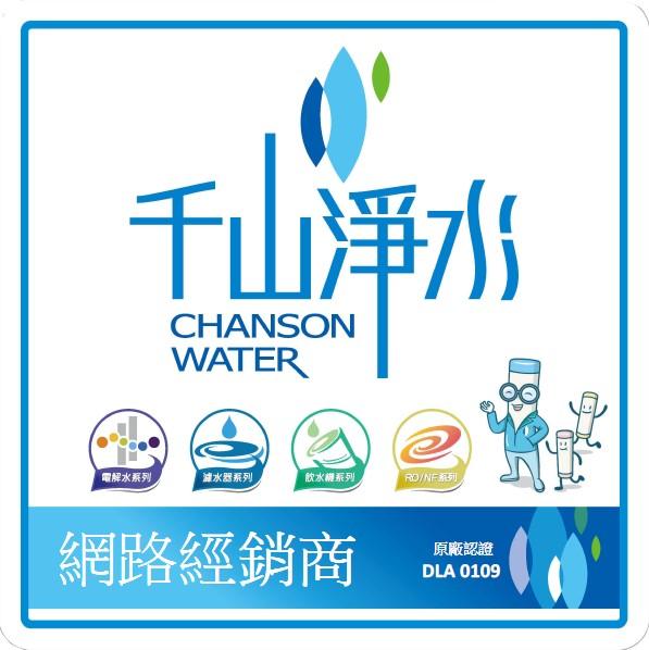 網頁相片CHANSON.jpg