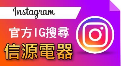 信源instagram
