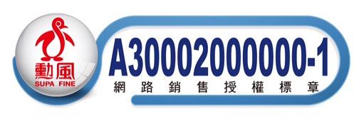 A30002005000-信源.jpg